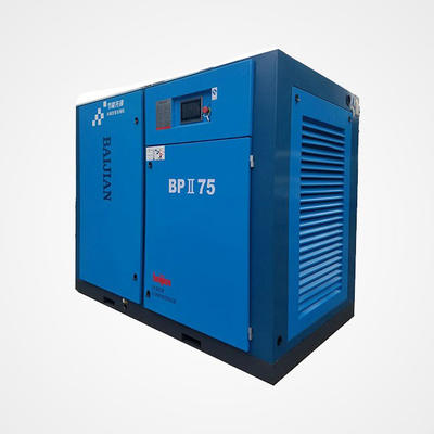 Baijian two-stage compressor low-voltage permanent magnet variable frequency screw air compressor