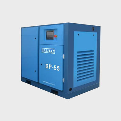 Baijian Permanent Magnet Screw Air Compressor, high efficiency and low noise motor frequency conversion