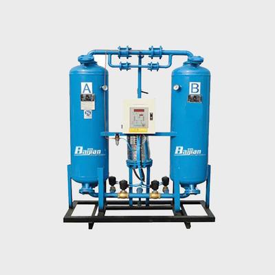 Baijiang Water-cooled Refrigeration Air Dryer