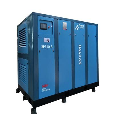 Permanent magnet variable frequency air compressor (energy saving)