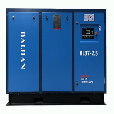 Low Pressure Powder Conveying Screw Compressor