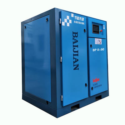 Two-stage compression power frequency screw air compressor