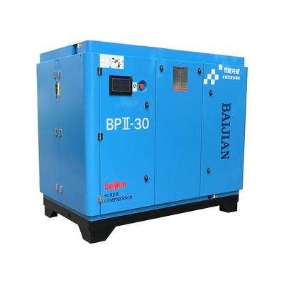 Two-stage compression permanent magnet frequency conversion air compressor