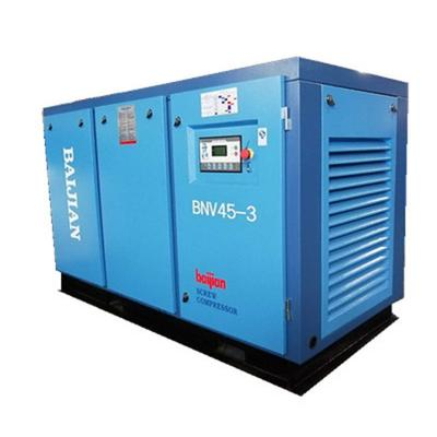 Baijian 45kw mask special air compressor is affordable, supporting fully equipped screw air compressor