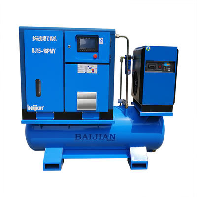 Screw type hot sale in Europe, America and India, medical mask type 15kw air compressor