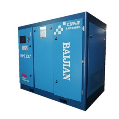 37kw 8 mpa Two-stage permanent magnet variable frequency low pressure screw compressor
